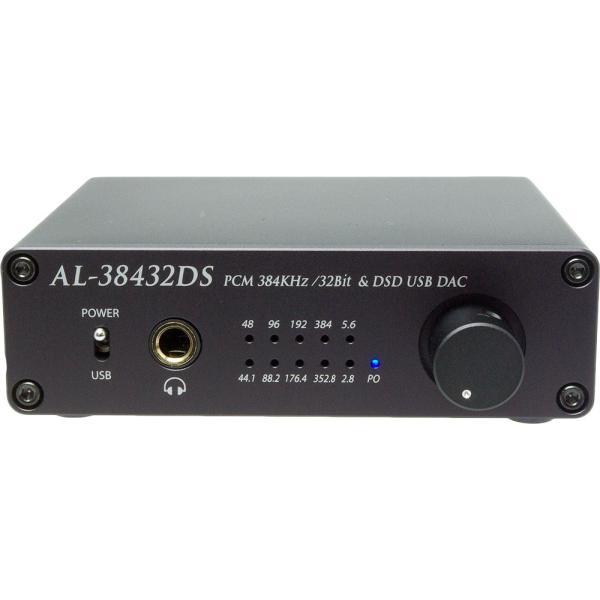 Amulech 【AL-38432DS】 ハイレゾ音源対応 Hi-Fi USB-DAC PCM最大384KHz/32Bit  DSD64/DSD128/DSD256対応|amulech-store|02