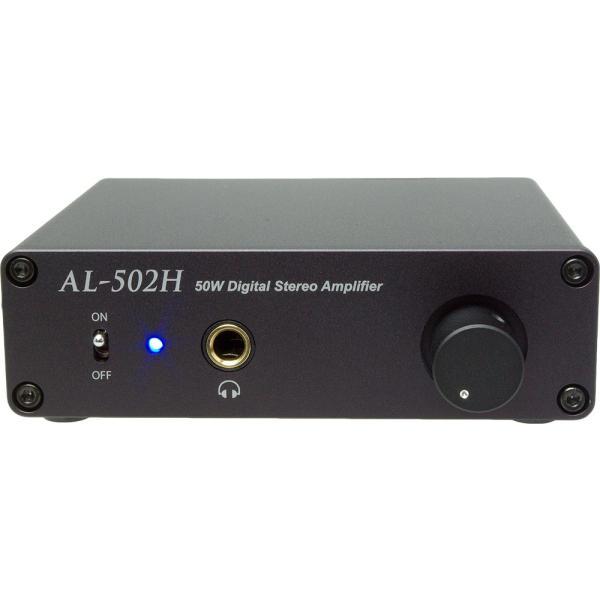 Amulech    AL-502H  小型・薄型・高音質・Hi-Fi 50W+50W(4Ω)ステレオデジタル・パワーアンプ+ヘッドホンアンプ 電子ボリューム採用|amulech-store|02