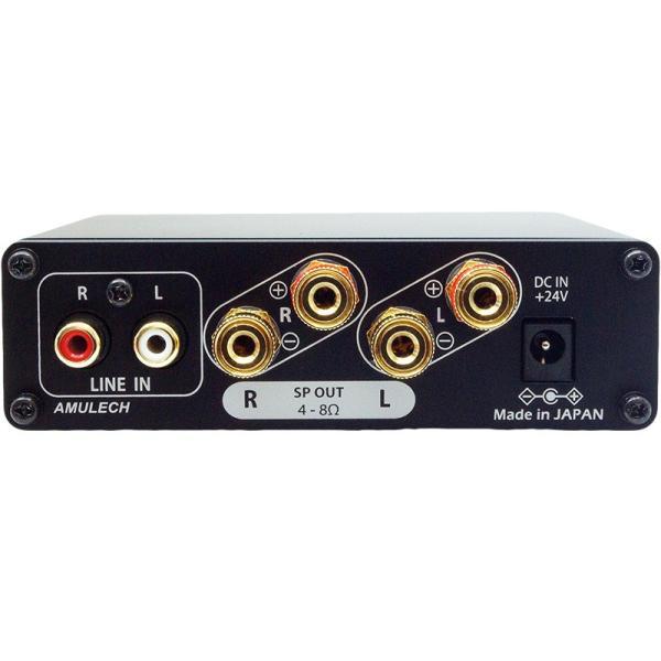 Amulech    AL-502H  小型・薄型・高音質・Hi-Fi 50W+50W(4Ω)ステレオデジタル・パワーアンプ+ヘッドホンアンプ 電子ボリューム採用|amulech-store|04