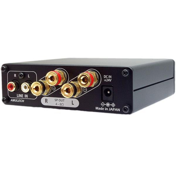 Amulech    AL-502H  小型・薄型・高音質・Hi-Fi 50W+50W(4Ω)ステレオデジタル・パワーアンプ+ヘッドホンアンプ 電子ボリューム採用|amulech-store|05