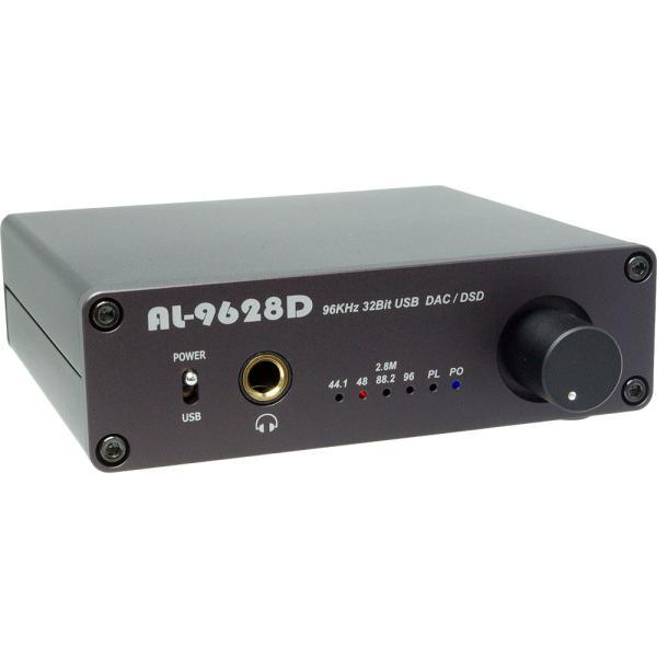 Amulech ハイレゾ音源対応 PCM 96KHz/32Bit // DSD 2.82MHz(88.2KHz/32Bit) USB-DAC+ヘッドホンアンプ USB-DDC 同軸(COAXIAL)出力 AL-9628D|amulech-store
