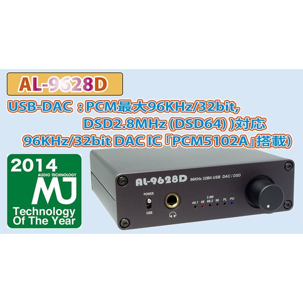 Amulech ハイレゾ音源対応 PCM 96KHz/32Bit // DSD 2.82MHz(88.2KHz/32Bit) USB-DAC+ヘッドホンアンプ USB-DDC 同軸(COAXIAL)出力 AL-9628D|amulech-store|05