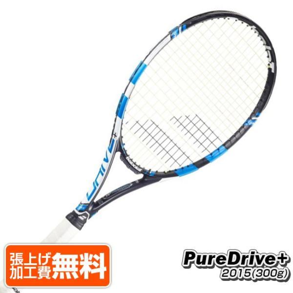 在庫処分特価】バボラ 2015 ピュアドライブ プラス (300g) (0.5インチロング) BF101235/101297(海外正規品) 硬式テニスラケット[NC]|amuse37