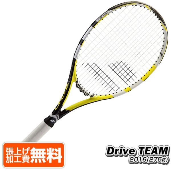 硬式テニスラケット バボラ (海外正規品) BF101239/101302 【2014年12月発売】 [☆nc] 2015 ライト (Babolat Pure Drive Lite Rackets) ピュアドライブ (270g)