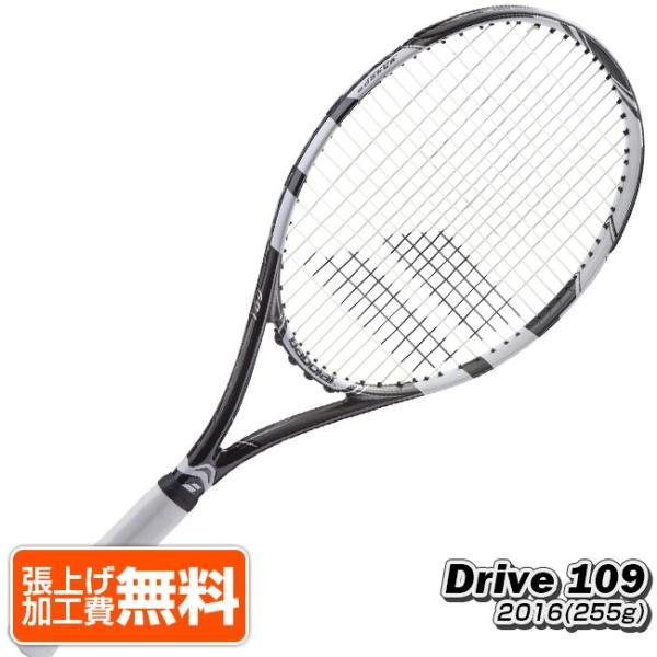 バボラ 2016 ドライブ 109(255g) BF102262/101262(海外正規品)硬式テニスラケット (Babolat 2016 DRIVE 109 Rackets)【2016年3月発売】[★ac]|amuse37