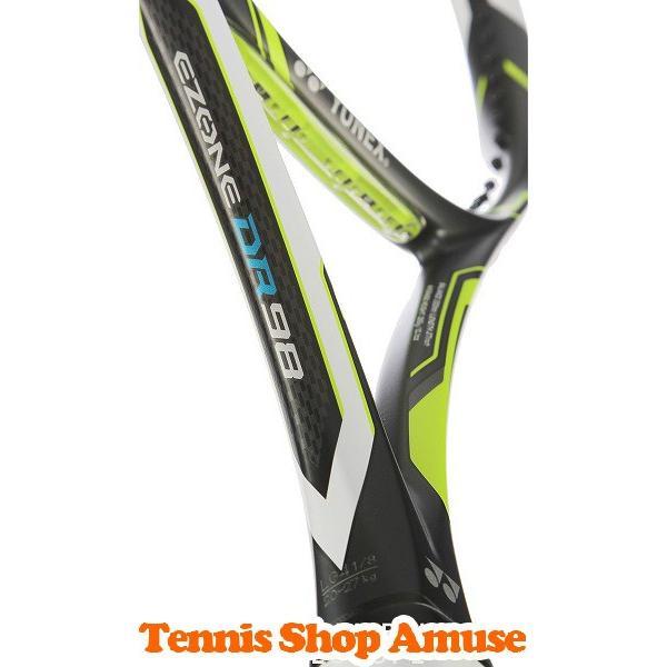在庫処分特価】ヨネックス(YONEX)イーゾーン ディーアール98(285g)海外正規品EZD98YXライムイエロー硬式テニスラケット Ezone[AC]|amuse37|03