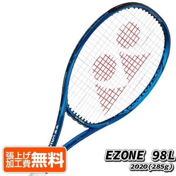 ヨネックス(YONEX) 2020 イーゾーン98L Eゾーン98L (285g) EZONE 海外正規品 硬式テニスラケット 06EZ98LYX-566ディープブルー(20y2m)[AC]|amuse37