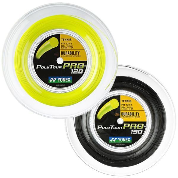 ヨネックス ポリツアープロ(1.20/1.25/1.30mm) 200Mロール 硬式テニス ポリエステル ガットYonex Poly Tour Pro 200m roll PTP120-2/125-2/130-2|amuse37