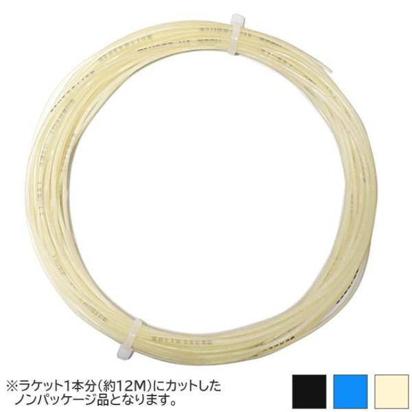 [お試し12Mカット品]バボラ エクセル(125/130/135)硬式テニス マルチフィラメント ガット (Babolat Xcel) 241077/241110 amuse37