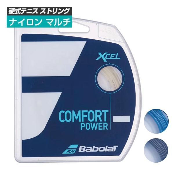 [単張パッケージ品]バボラ(Babolat) エクセル Xcel(125/130/135)硬式テニス マルチフィラメント ガット241110(1812) amuse37