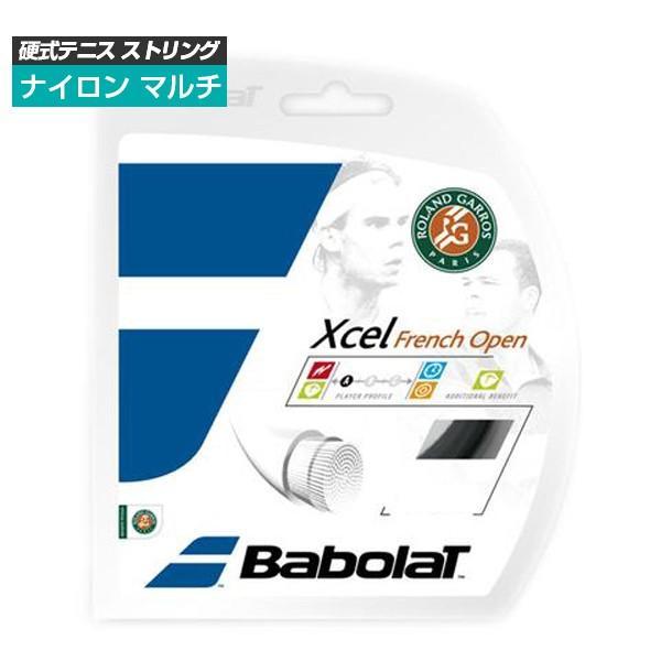 [単張パッケージ品]バボラ(Babolat) エクセル フレンチオープン ブラック Xcel FrenchOpen(125/130)硬式テニス マルチフィラメント ガット241111(1812)|amuse37