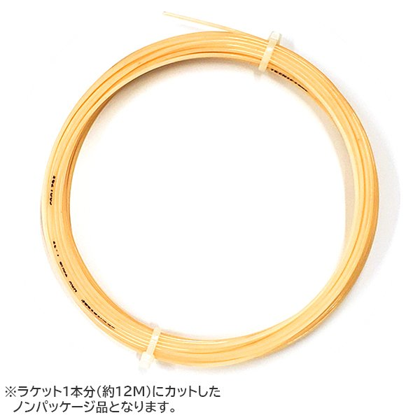 [お試し12Mカット品]テクニファイバー NRG2 (1.24mm/ 1.32mm)硬式テニス マルチフィラメントガット(Tecnifibre NRG2 1.24 1.32)