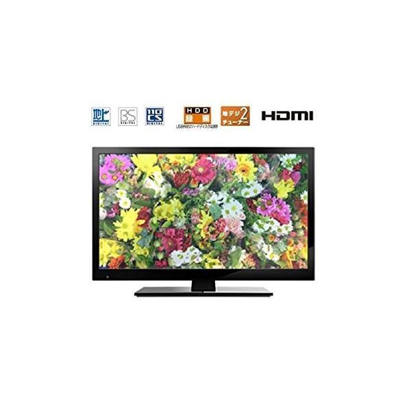 エスケイジャパン 20インチ液晶テレビ SG-20H300TV