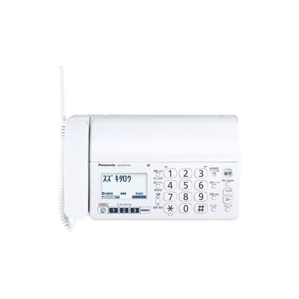 パナソニック デジタルコードレス普通紙FAX(子機1台付き) おたっくす KX-PZ210DL|amuseland|03
