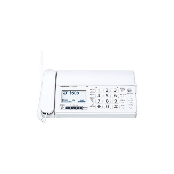 パナソニック デジタルコードレス普通紙FAX(子機1台付き) おたっくす KX-PZ210DL|amuseland|06