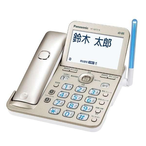 パナソニック コードレス留守番電話機 RU・RU・RU VE-GZ72DW-N [シャンパンゴールド] 子機2台|amuseland|02