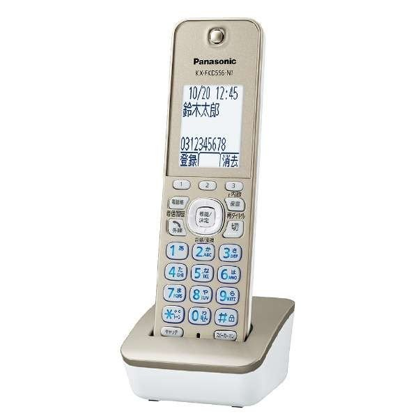 パナソニック コードレス留守番電話機 RU・RU・RU VE-GZ72DW-N [シャンパンゴールド] 子機2台|amuseland|05