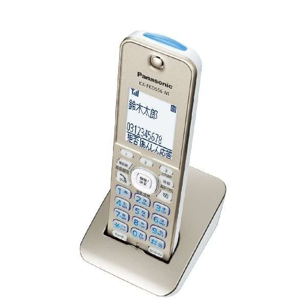 パナソニック コードレス留守番電話機 RU・RU・RU VE-GZ72DW-N [シャンパンゴールド] 子機2台|amuseland|06
