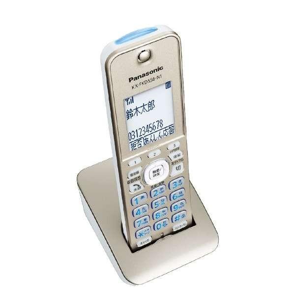 パナソニック コードレス留守番電話機 RU・RU・RU VE-GZ72DW-N [シャンパンゴールド] 子機2台|amuseland|07