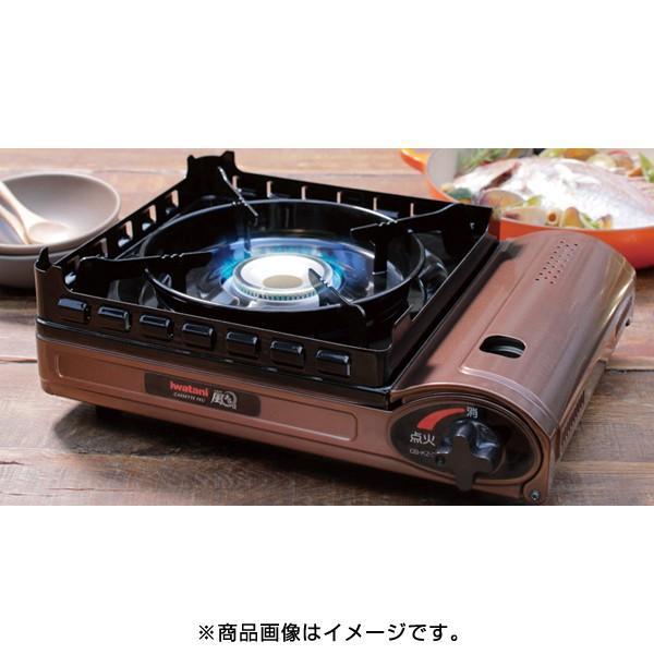 イワタニ カセットこんろ カセットフー 風まるII CB-KZ-2|amuseland|03