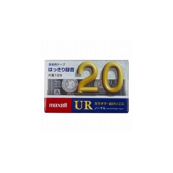 マクセル Maxell カセットテープ 20分 1巻 UR-20M