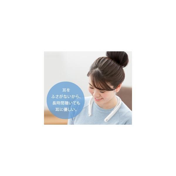 シャープ Bluetoothウェアラブルネックスピーカー AQUOSサウンドパートナー AN-SS1-A [ブルー]|amuseland|03