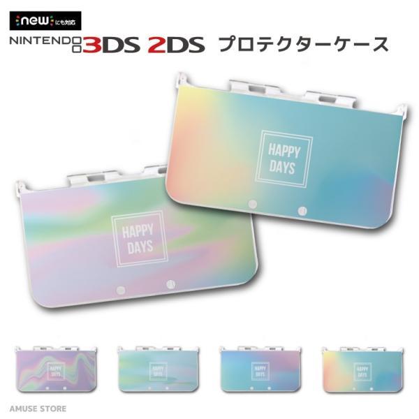 new 2DS 3DS LL ケース 3DSLL 2DSLL 3DS カバー ケース おしゃれ 子供 キッズ おもちゃ ゲーム HAPPY DAYS シンプル カラフル
