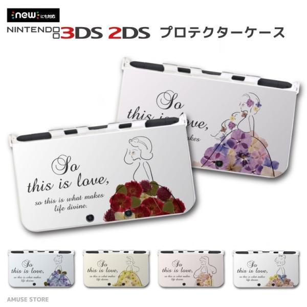 new 2DS 3DS LL ケース 3DSLL 2DSLL 3DS カバー ケース おしゃれ 子供 キッズ おもちゃ ゲーム 押し花 花柄 フラワー プリンセス 女子 韓国