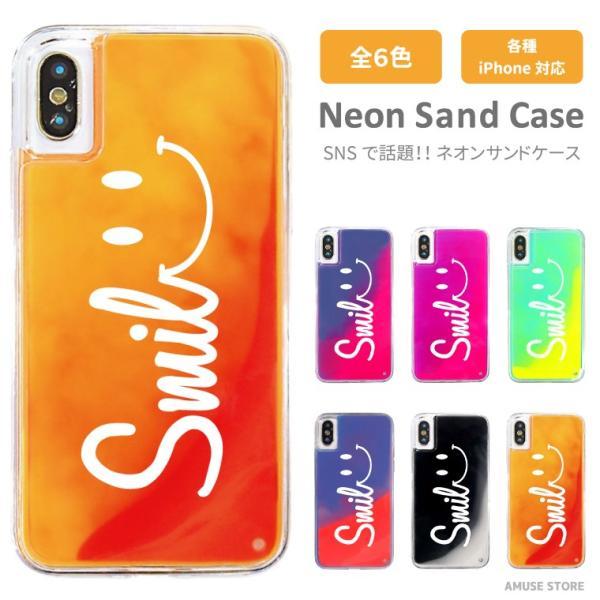 3e70bff8c5 ネオンサンドケース iPhone8 iPhone XR XS ケース スマホケース ネオン 蛍光 光る 動く おしゃれ かわいい ニコ ...