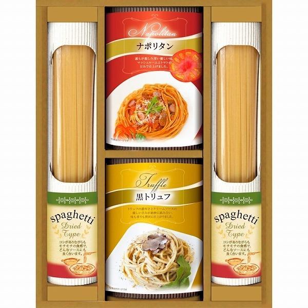 ギフト 内祝い 贈り物 BUONO TAVOLA 化学調味料無添加ソースで食べる スパゲティセット HRSP-20 結婚内祝い 2021