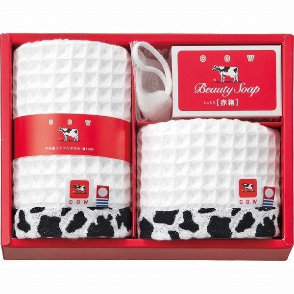 ギフト 内祝い 贈り物 牛乳石鹸 石鹸&タオルセット GS2220 お返し 結婚内祝い ハロウィン 2021