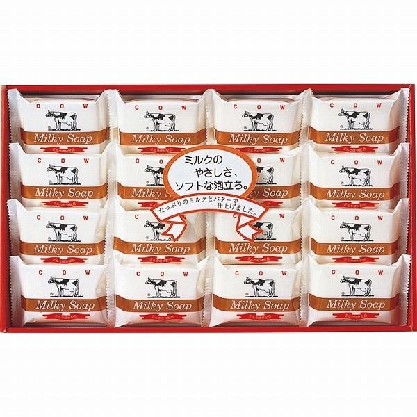 ギフト 内祝い 贈り物 牛乳石鹸 ゴールドソープセット AG-20M お返し 結婚内祝い ハロウィン 2021