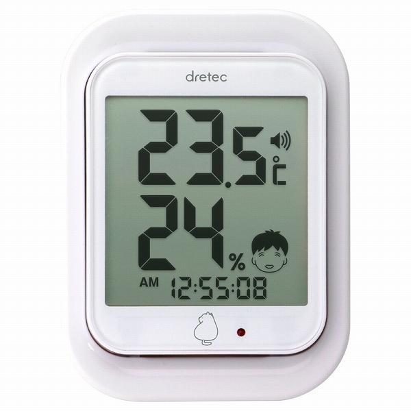 ギフト 内祝い 贈り物 ドリテック ルーモ デジタル温湿度計 O-293WT お返し 結婚内祝い ハロウィン 2021