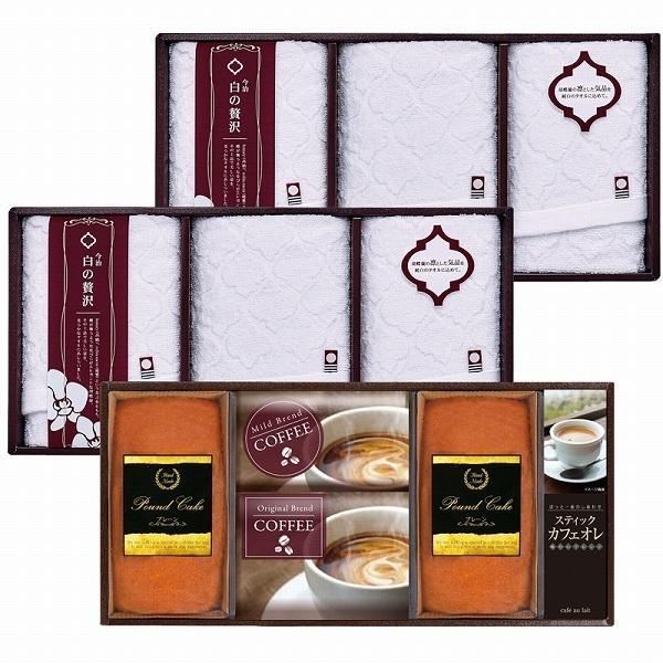 ギフト 内祝い 贈り物 今治製タオル&金澤パウンドケーキ・珈琲セット IK-100 お返し 結婚内祝い ハロウィン 2021