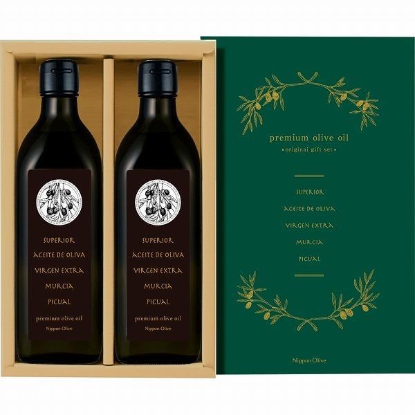ギフト 内祝い 贈り物 日本オリーブ 有機栽培エキストラバージンオリーブオイルプレミアム P450-100 お返し 引き出物 結婚内祝い プレゼント お中元 2021