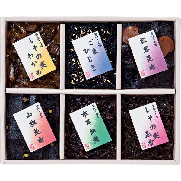 ギフト 内祝い 贈り物 廣川昆布 御昆布 佃煮6品詰合せ 200-04(J-25) お返し 結婚内祝い ハロウィン 2021