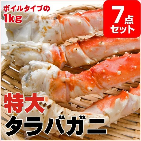 ゴルフコンペ 景品セット タラバガニ ボイルタイプ 1kg カニ 蟹 たらば蟹 7点セット 目録 A3パネル QUO千円