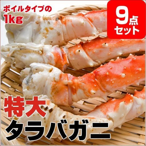 ゴルフコンペ 景品セット タラバガニ ボイルタイプ 1kg カニ 蟹 たらば蟹 9点セット 目録 A3パネル QUO千円