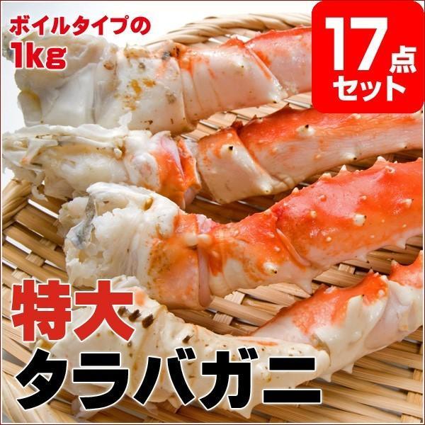 ゴルフコンペ 景品セット タラバガニ ボイルタイプ 1kg カニ 蟹 たらば蟹 17点セット 目録 A3パネル QUO千円