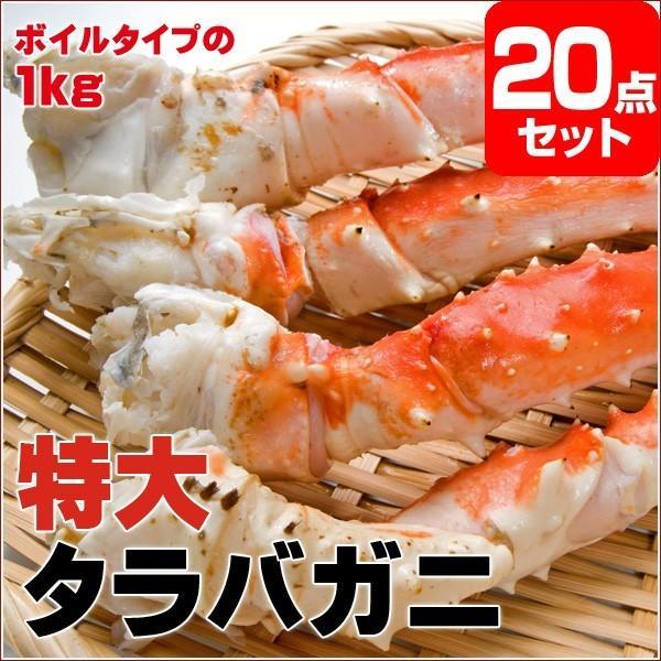 ゴルフコンペ 景品セット タラバガニ ボイルタイプ 1kg カニ 蟹 たらば蟹 20点セット 目録 A3パネル QUO千円