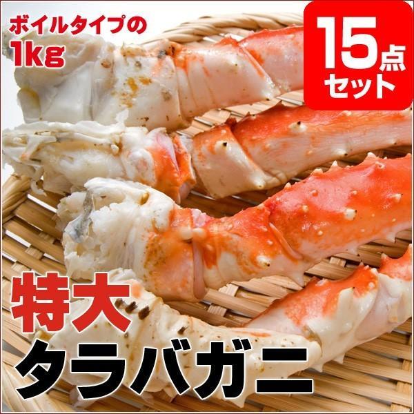 ゴルフコンペ 景品セット タラバガニ ボイルタイプ 1kg カニ 蟹 たらば蟹 15点セット 目録 A3パネル QUO二千円