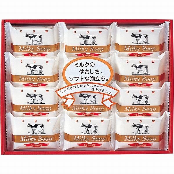 ギフト 内祝い 贈り物 牛乳石鹸 ゴールドソープセット AG-15M お返し 結婚内祝い ハロウィン 2021