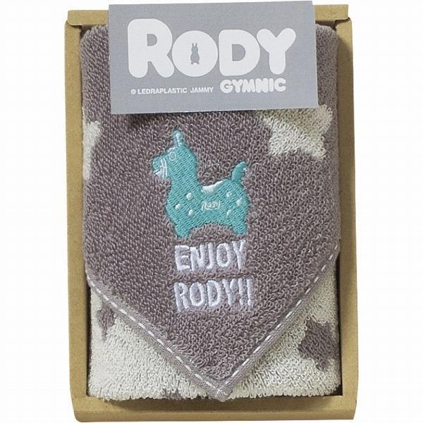 ギフト 内祝い 贈り物 ロディ タオルハンカチ グレー RD-705 GY お返し 引き出物 結婚内祝い プレゼント お中元 2021