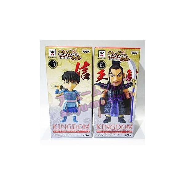 キングダム ワールドコレクタブルフィギュア vol.3 2種セット amyu-mustore