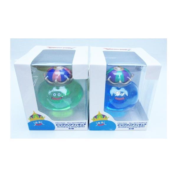 ドラゴンクエスト ビッグクリアフィギュア キングスライム&スライムベホマズン 全2種セット amyu-mustore 02