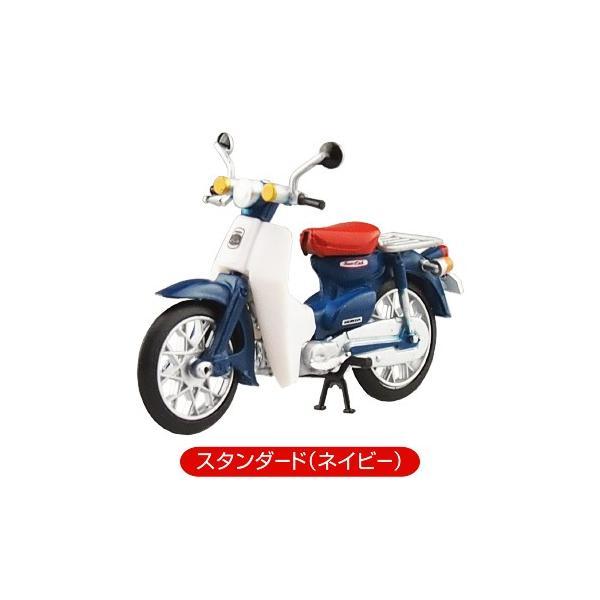 1/32 ホンダ スーパーカブコレクション 色替ver.2 スタンダード(ネイビー)|amyu-mustore