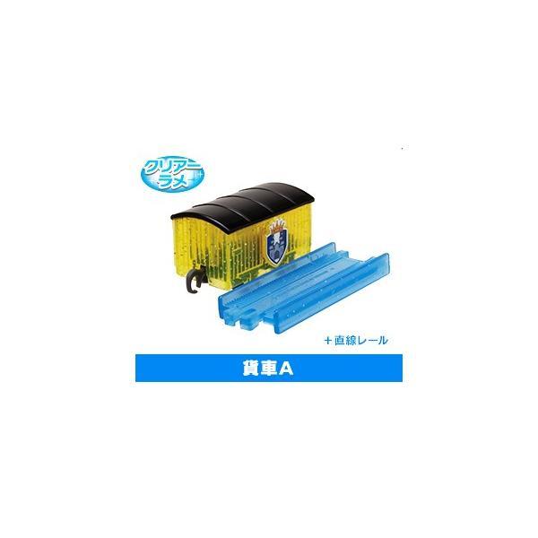 カプセルプラレール きかんしゃトーマス キラキラなソドー島の運動会編 貨車A+直線レール amyu-mustore