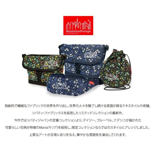 マンハッタンポーテージ 正規品 限定モデル Manhattan Portage Liberty Fabric メッセンジャーバッグ ショルダーバッグ Casual Messenger Bag MP1603LBTY20SS anagram 04