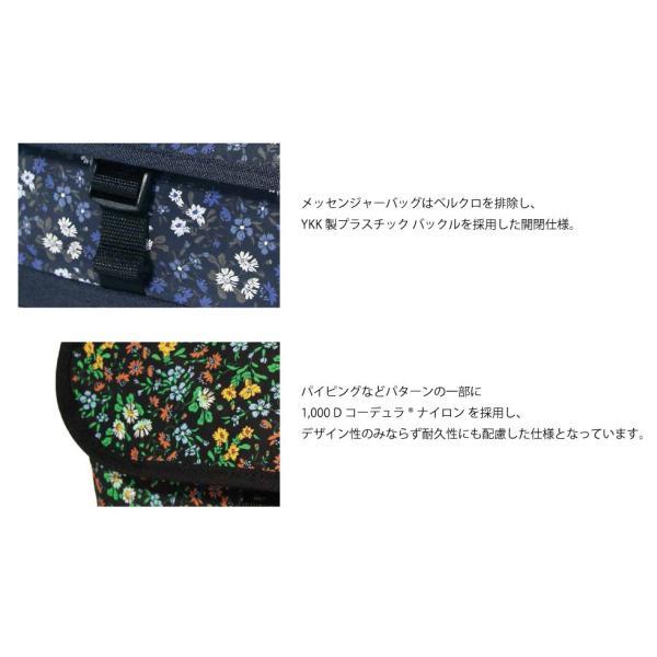 マンハッタンポーテージ 正規品 限定モデル Manhattan Portage Liberty Fabric メッセンジャーバッグ ショルダーバッグ Casual Messenger Bag MP1603LBTY20SS anagram 06