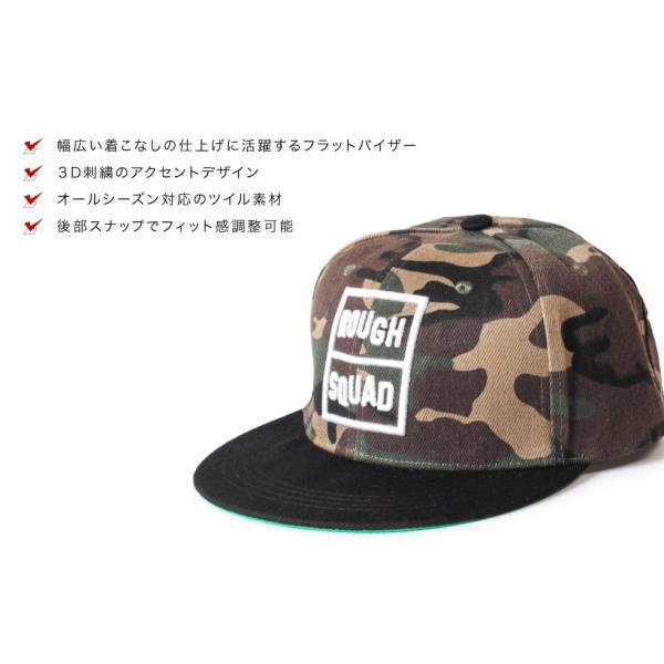 クーポン配布中 アナグラム ANAGRAM フラットバイザー ベースボールキャップ 3D刺繍 スナップバック 帽子 メンズ レディース anagram 07